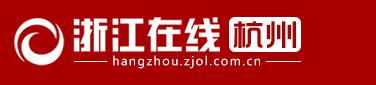 杭州ag亚洲游戏平台