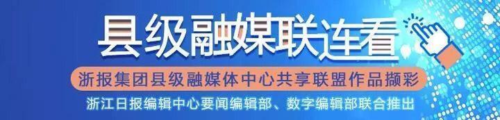 """良渚文化舒心游 遗址公园有了"""""""