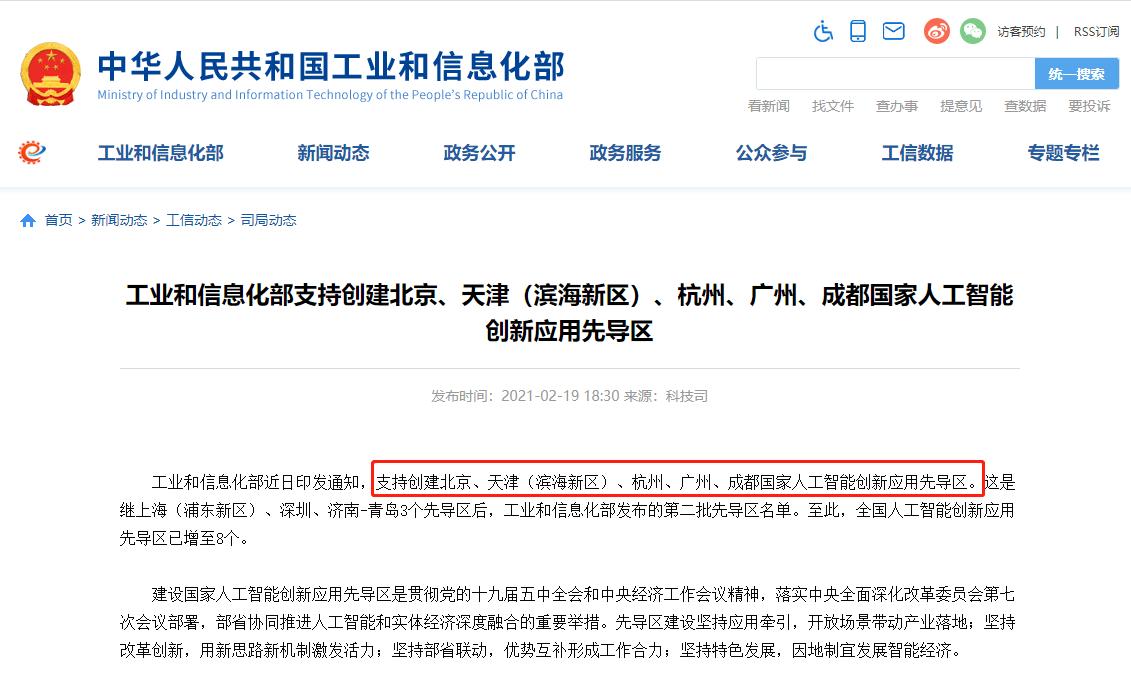 http://www.edaojz.cn/tiyujiankang/875865.html